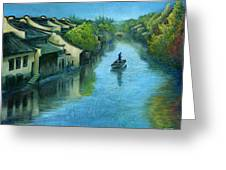Wuzhen Time Greeting Card