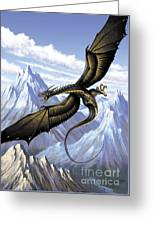 Wyvern Greeting Card