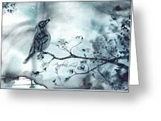 X-ray Vision I Greeting Card