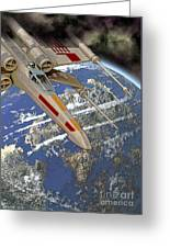 10105 X-wing Starfighter Greeting Card