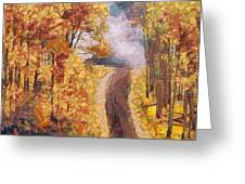 Xanthic View Fragmented Greeting Card