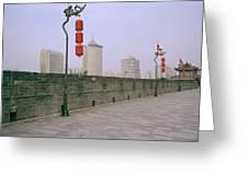 Ancient Xian Greeting Card