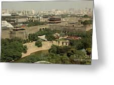 Xi'an City Wall With Skyline Greeting Card