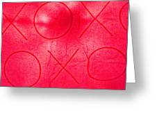 Xoxo 1 Greeting Card
