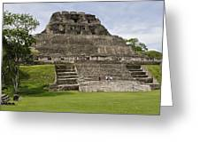 Xunantunich   Greeting Card