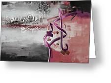 Ya Kareem 03 Greeting Card