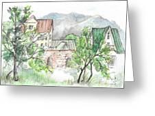 Yakornaya Schel Greeting Card