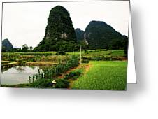 Yangshuo's Limestone Karsts Greeting Card