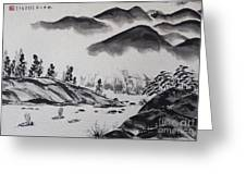 Yangze River Greeting Card
