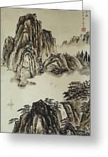Yangze River In Autumn Greeting Card