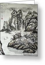 Yangze River With Water Fall Greeting Card