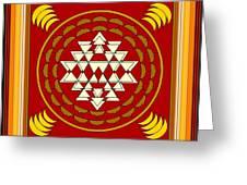 Yantra Meditation Greeting Card