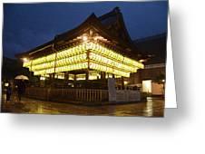 Yasaka Shrine Greeting Card