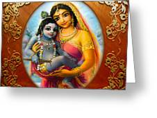 Yashoda And  Krishna 3 Greeting Card by Lila Shravani