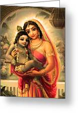 Yashoda And  Krishna 4 Greeting Card