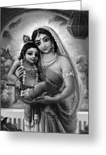 Yashoda And  Krishna Black-white Greeting Card by Lila Shravani