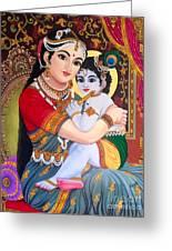 Yashoda  Krishna  Greeting Card