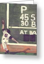 Yaz And The Green Monster Greeting Card