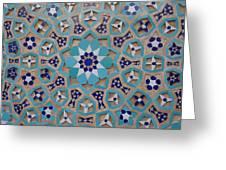 Yazd - Blue Mosaic Greeting Card