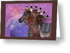 Year Of The Eagle Horse Greeting Card
