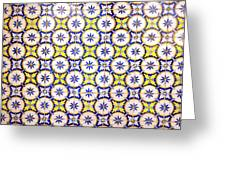 Yellow And Blue Circle Tile Greeting Card