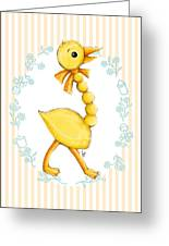 Yellow Baby Duck Greeting Card