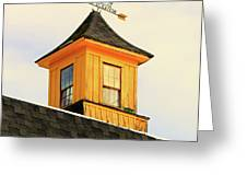 Yellow Barn Cupola Greeting Card