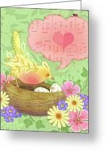 Yellow Bird's Love Song Greeting Card