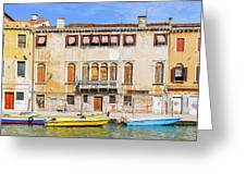 Yellow Boat - Venice Italy Greeting Card