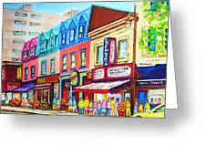 Yellow Car At The Smoked Meat Lineup Greeting Card