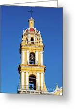 Yellow Church And Blue Sky Greeting Card