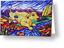 Yellow Cow Jumps The Creek Greeting Card