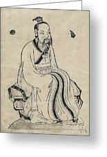 Yellow Emperor, Legendary Chinese Greeting Card