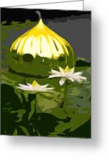 Yellow Glass With White Lilies Greeting Card