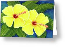 Yellow Hibiscus Flower #292 Greeting Card