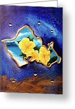 Yellow Hibiscus Hawaii State Flower #142 Greeting Card