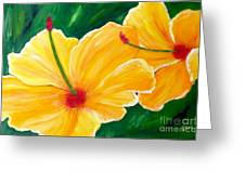 Yellow Hibiscus  Greeting Card