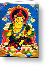 Yellow Jambhala 4 Greeting Card