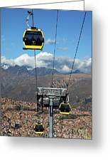 Yellow Line Cable Cars And Andes Mountains Bolivia Greeting Card