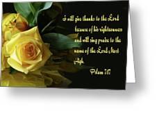 Yellow Rose Ps.7 V 17 Greeting Card