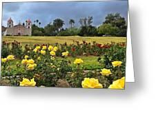 Yellow Roses And Dark Sky Greeting Card