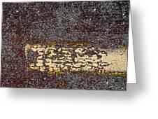 Yellow Stripe 1 Greeting Card