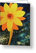 Yellow Treat Greeting Card