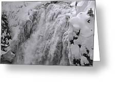 Yellowstone 43 Greeting Card