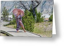 Yellowstone Darcy 1 Greeting Card