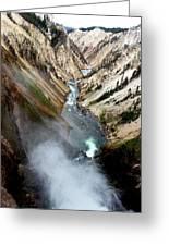 Yellowstone Fall Greeting Card
