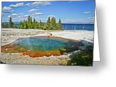 Yellowstone Prismatic Pool Greeting Card