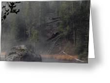 Yellowstone Series 12 Greeting Card