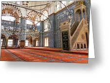 Yeni Cami Mosque Greeting Card
