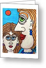 Yes, Mother... - Oui, Maman... Greeting Card